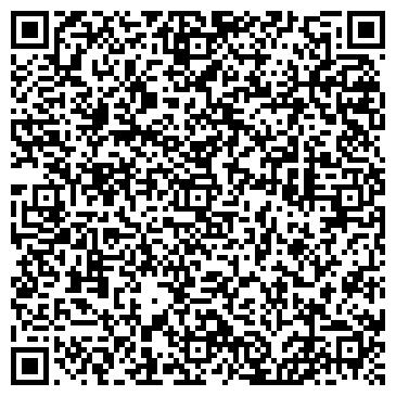 QR-код с контактной информацией организации Гостиница Алма АкБулак, ТОО