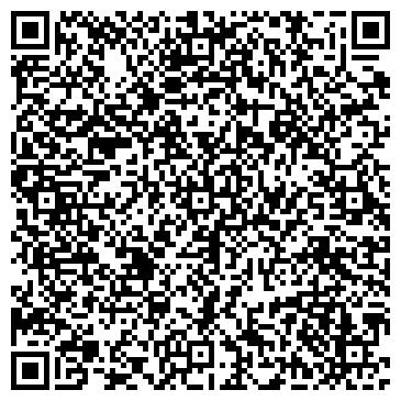 QR-код с контактной информацией организации БАКШАСАРАЙ, ДОМ ПРИЕМОВ, банкетный зал, ТОО