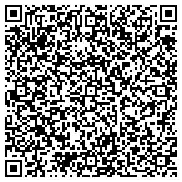 QR-код с контактной информацией организации ЭЛИУС гостиница, ИП