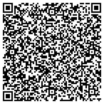 QR-код с контактной информацией организации Altyn Dala (Алтын Дала), ТОО