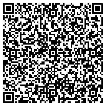 QR-код с контактной информацией организации Тамарк (гостиница), ИП
