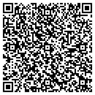 QR-код с контактной информацией организации Казыбек, ИП