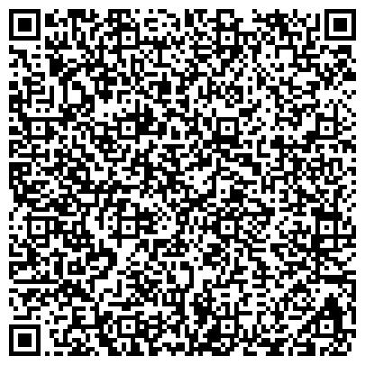 QR-код с контактной информацией организации Hotel Capital-K Astana (Хотел Капитал-К Астана), Гостиница, ТОО