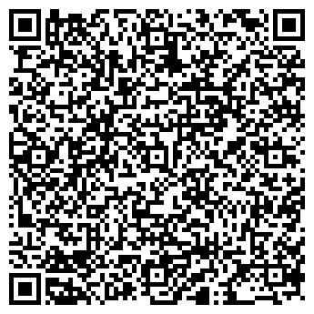 QR-код с контактной информацией организации Азат (гостиница), ТОО