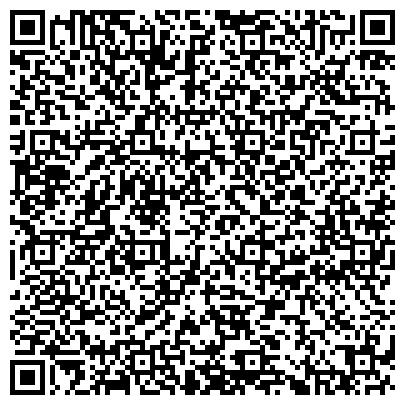 QR-код с контактной информацией организации Best Western Plus Atakent Park Hotel (Бест Вестерн Плюс Атакент Парк Хотел), ТОО