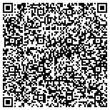 QR-код с контактной информацией организации Royal Park Astana(Роял Парк Астана),ТОО
