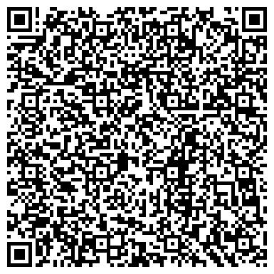 QR-код с контактной информацией организации Kaz business service (Каз бизнес сервис), ТОО