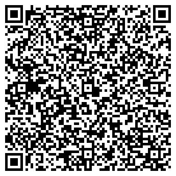 QR-код с контактной информацией организации Байгул (гостиница), ТОО
