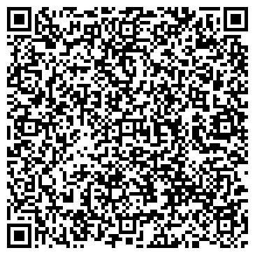 QR-код с контактной информацией организации Ак Шанырак, Гостиница