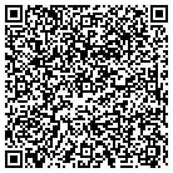 QR-код с контактной информацией организации ДЕТСКИЙ САД № 2376