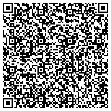 QR-код с контактной информацией организации КОЧЕВНИК, Гостиница
