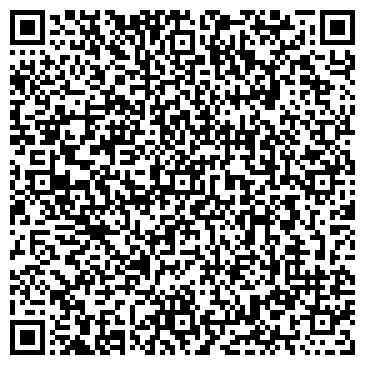 QR-код с контактной информацией организации Ресторан Дана, АО