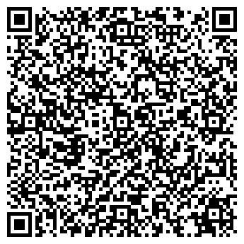 QR-код с контактной информацией организации Арай, ТОО