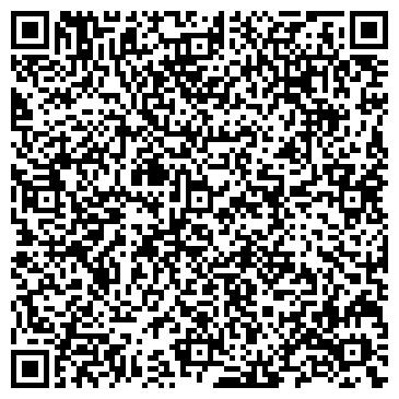 QR-код с контактной информацией организации Glion(Глион),ТОО