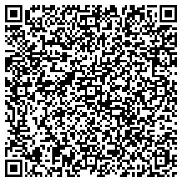 QR-код с контактной информацией организации Арыстан Гостиница,ТОО