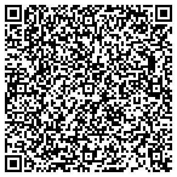 QR-код с контактной информацией организации Гостиница Зере, ТОО