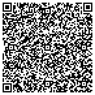 QR-код с контактной информацией организации ДУМАН гостиничный комплекс, ТОО