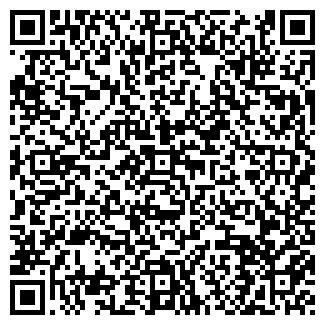 QR-код с контактной информацией организации Ра Сул, ТОО