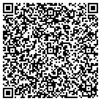 QR-код с контактной информацией организации Гранд Парк Есиль, ТОО