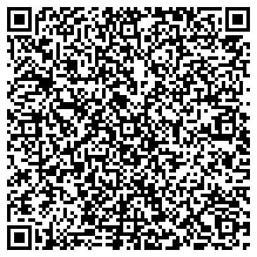QR-код с контактной информацией организации Зеленая Гостиница, ТОО