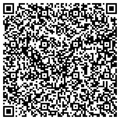 QR-код с контактной информацией организации Grand hotel tien-shan (Гранд хотэл Тянь-Шань), ТОО