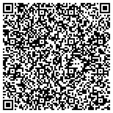 QR-код с контактной информацией организации Grand Nur Plaza (Гранд Нур Плаза), АО