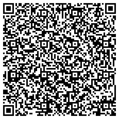 QR-код с контактной информацией организации Гостевой дом Бинар, ТОО