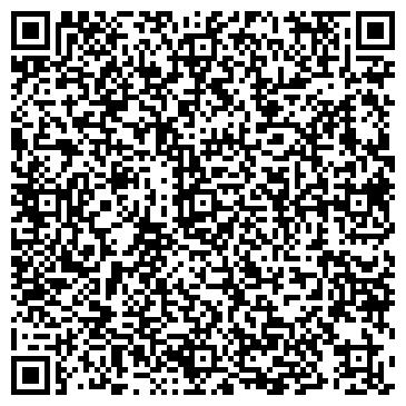 QR-код с контактной информацией организации MIRAGE(Мираж), ТОО