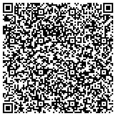 QR-код с контактной информацией организации Гостиничный Комплекс Скиф, ТОО