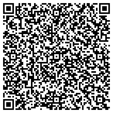 QR-код с контактной информацией организации Достык, Гостиница