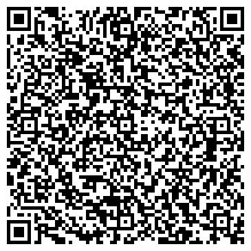 QR-код с контактной информацией организации Отель Орион (ORION), ТОО