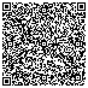 QR-код с контактной информацией организации Алтын Отау,ТОО