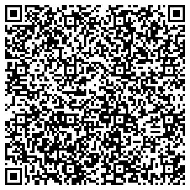 QR-код с контактной информацией организации Катон-Карагай. Гостинично-оздоровительный комплекс, Филилал