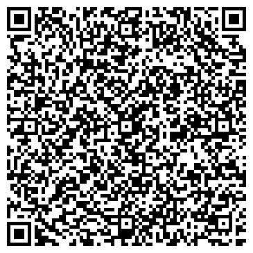 QR-код с контактной информацией организации Гостиница Виктория, ТОО