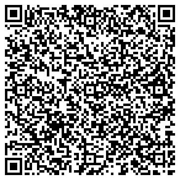 QR-код с контактной информацией организации Байменова,ИП