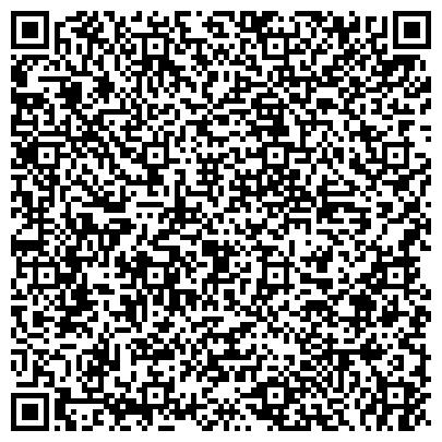 QR-код с контактной информацией организации Альпина XXI, Балхашский филиал, ТОО