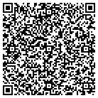 QR-код с контактной информацией организации Экспресс (гостиница), ИП