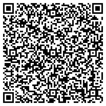 QR-код с контактной информацией организации Шанхай (гостиница), ТОО