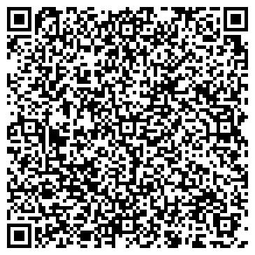 QR-код с контактной информацией организации Натали (гостиница), ИП