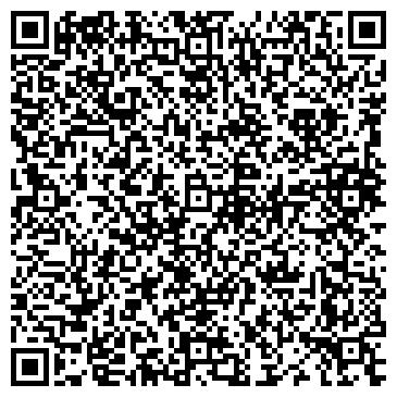 QR-код с контактной информацией организации Отель Сапар, ТОО
