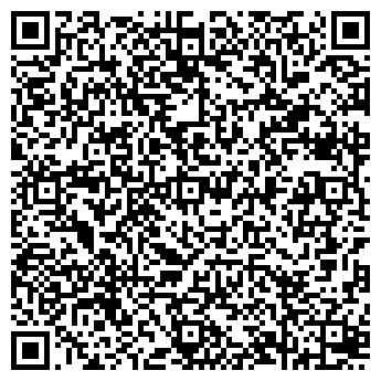 QR-код с контактной информацией организации Радуга (гостиница), ИП