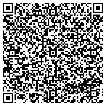 """QR-код с контактной информацией организации Отель """"Твой Дом"""" Шостка"""
