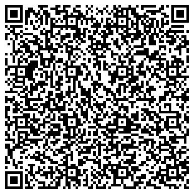 QR-код с контактной информацией организации Бейбарс КДЛ, ТОО