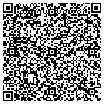 """QR-код с контактной информацией организации Хостэл """"Эконом """""""