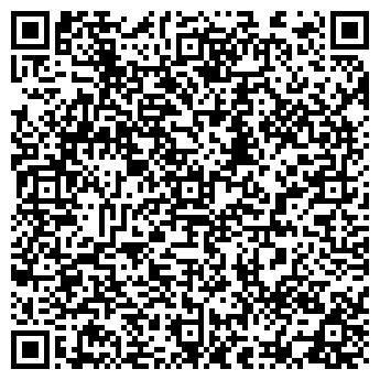 QR-код с контактной информацией организации Тянь Шань гостиница,ТОО