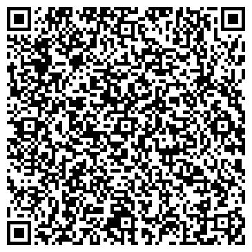 QR-код с контактной информацией организации Казахстан гостиница, ТОО