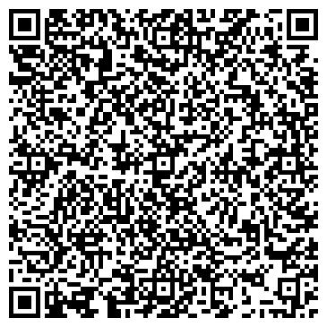 QR-код с контактной информацией организации Гостиница Коктем, АО