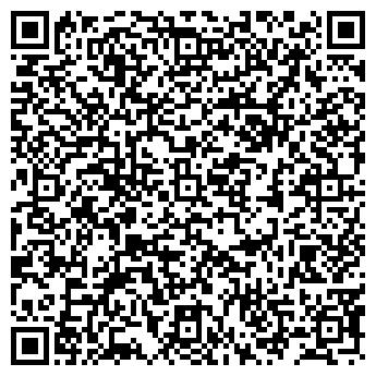 QR-код с контактной информацией организации Лидер (гостиница), ИП