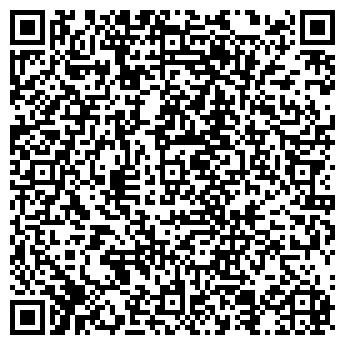QR-код с контактной информацией организации SALVE HOSTEL