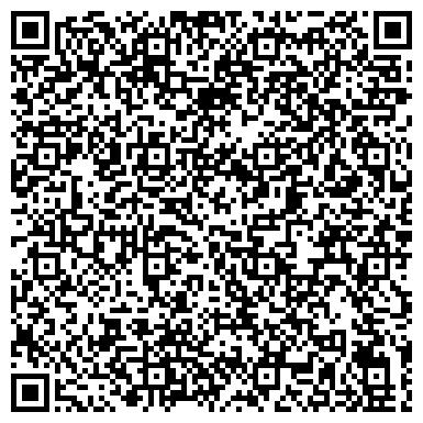 """QR-код с контактной информацией организации Интернет-магазин """"У самого синего моря..."""""""